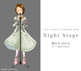 Night Stage