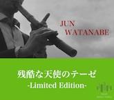 残酷な天使のテーゼ〜エヴァンゲリオン主題歌〜 (Limited Edition)